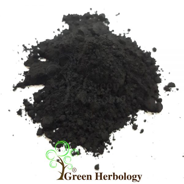 Activated Charcoal Carbon Powder from Coconut Shell